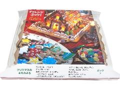 モンテール 小さな洋菓子店 チャレンジミッケ! パーティーショコラケーキ