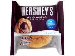 HERSHEY'S 小さな洋菓子店 HERSHEY'S チョコシュークリーム