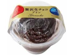 モンテール 小さな洋菓子店 贅沢生チョコプリン
