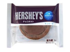 モンテール 小さな洋菓子店 HERSHEY'S チョコタルト