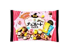 セブンプレミアム チョコレートミックス ハロウィン 袋321g