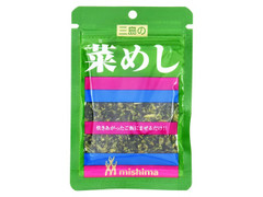 ミシマ 菜めし 袋18g