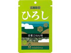 ミシマ ひろし