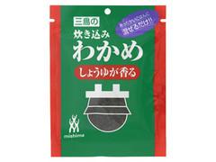 ミシマ 三島の炊き込みわかめ 袋30g