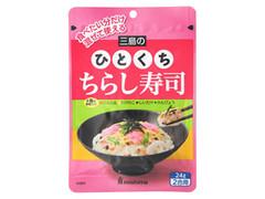 ミシマ ひとくちちらし寿司 袋24g