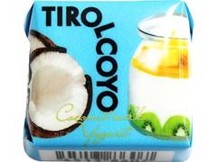 チロル チロルチョコ チロルコヨ ココナッツミルクヨーグルト 1個