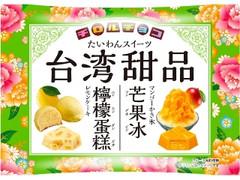 チロル チロルチョコ 台湾スイーツ 袋7個