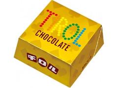 チロル ビッグチロル ゴールド 箱15個