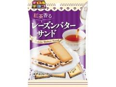 チロル チロルチョコ 紅茶香るレーズンバターサンド