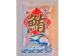 丸善 魚河岸ソーセージ 鮪 袋152g