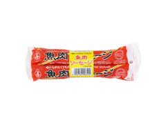 丸善 魚肉ソーセージ 袋75g×4