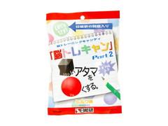 宮川製菓 脳トレーニングキャンディ 脳トレキャン パート2 袋70g