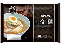 モランボン 冷麺 袋380g