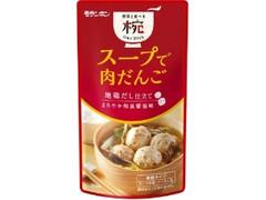 モランボン 椀Dish スープで肉だんご 袋100g