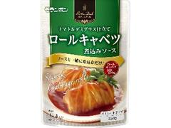 モランボン Bistro Dish ロールキャベツ煮込みソース