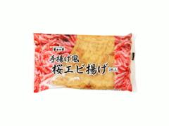 丸喜食品 手揚げ風桜エビ揚げ 袋2枚