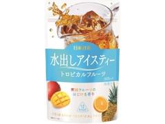 日東紅茶 水出しアイスティー トロピカルフルーツ 袋4g×12