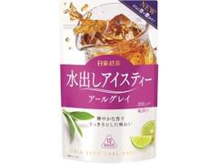 日東紅茶 水出しアイスティー アールグレイ 袋4g×12