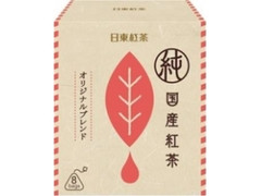 日東紅茶 純国産紅茶 オリジナルブレンド 箱2g×8