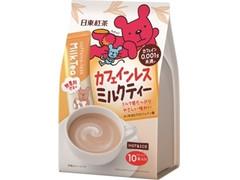 日東紅茶 カフェインレス ミルクティー