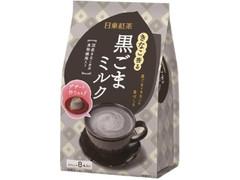 日東紅茶 きなこ香る黒ごまミルク 袋13g×8