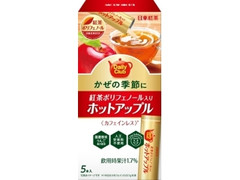 日東紅茶 紅茶ポリフェノール入りホットアップル 箱9.5g×5