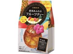 日東紅茶 果実あふれるフルーツティー