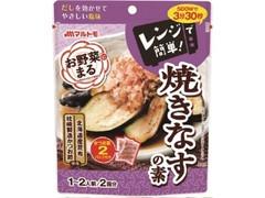 マルトモ レンジ お野菜まる 焼きなすの素 袋2包