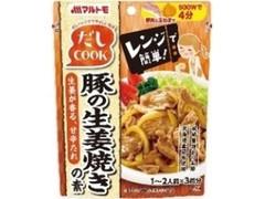 マルトモ だしCOOK 豚の生姜焼きの素