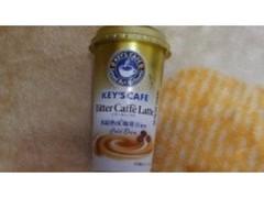 MORIYAMA KEYS CAFE ビターカフェラテ カップ200ml