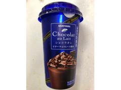 MORIYAMA ショコラ オレ ビターチョコレート使用