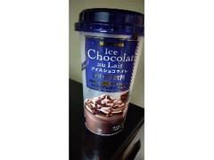 MORIYAMA アイスショコラオレ