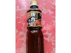 盛田 黄金果実焼き肉のたれ 中辛 580g
