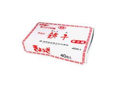 ミンミン 餃子 40粒 箱1035g