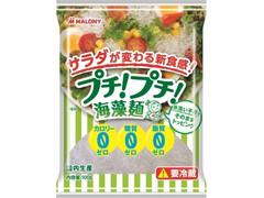 マロニー プチ!プチ!海藻麺