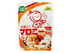 マロニー お鍋にマロニーちゃん 太麺タイプ