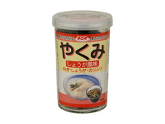 浜乙女 やくみ 麺つゆ用 しょうが風味 瓶40g