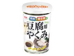 浜乙女 豆腐用やくみ 瓶35g