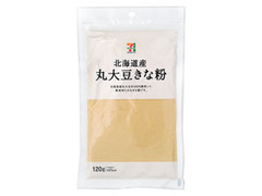 セブンプレミアム 北海道産丸大豆きな粉 袋120g