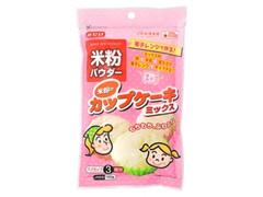 みたけ食品 米粉のカップケーキミックス 袋160g