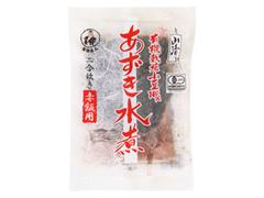 山清 あずき水煮 赤飯用 袋200g