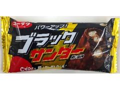 有楽製菓 ブラックサンダー 袋1本