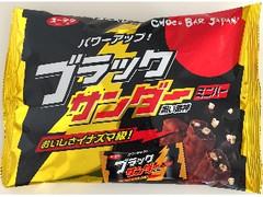 有楽製菓 ブラックサンダー ミニバー 袋173g