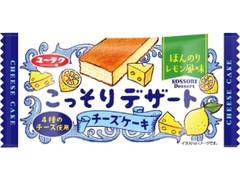 有楽製菓 こっそりデザート チーズケーキ 袋1個