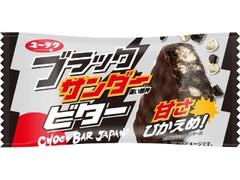 有楽製菓 ブラックサンダー ビター 袋1本