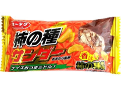 有楽製菓 柿の種サンダー 袋1本