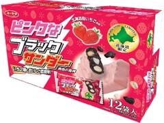 有楽製菓 ピンクなブラックサンダー 箱12袋