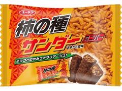 有楽製菓 柿の種サンダー ミニバー 袋155g