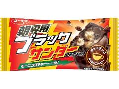 有楽製菓 朝専用ブラックサンダー 袋1本
