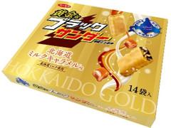 有楽製菓 黄金なブラックサンダー 北海道ミルクキャラメル味